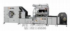 全自动商标标签丝印机