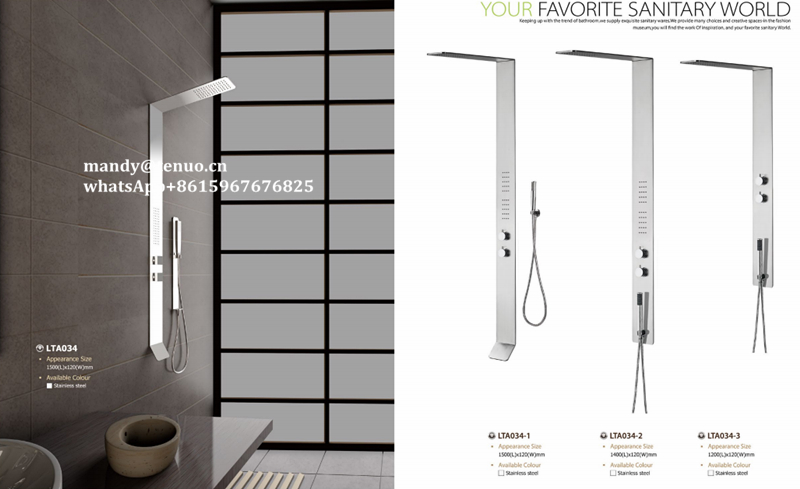 concealed shower panel with 4 functions 2
