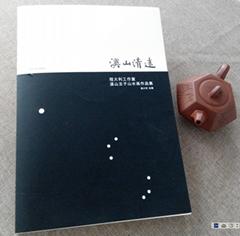 郑州印刷书法作品集设计印刷