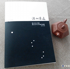 鄭州印刷書法作品集設計印刷