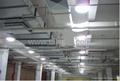 光導節能產品