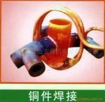 浙江高频钎焊机