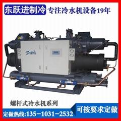 深圳螺杆式冷水機廠家