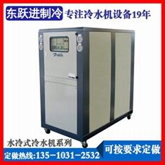 深圳水冷式冷水機廠家