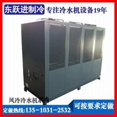深圳风冷式冷水机厂家