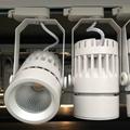 40W LED Track light COB Tracklight