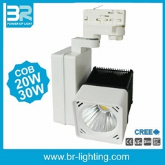 30W LED Cube Tracklight with Vertical Gear box
