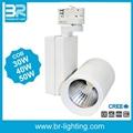40/50W LED Tracklight Manufacturer Wholesaler 2
