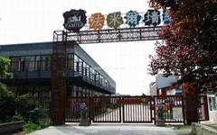 Chengdu Famier Wallpaper Co., Ltd.