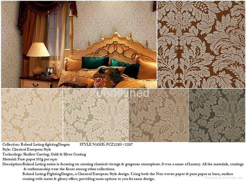 FAMIER Wallpaper Combination-Fighting Dragon #FCZ22001~22117 3