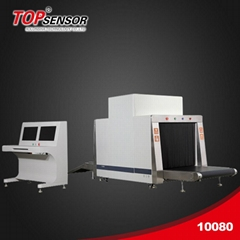 Airport X-ray Baggage Scanner Machines X Ray Luggage Detector