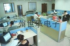 广州世承电子科技有限公司