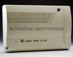 安裝銷售維修國威ws824集團電話系統