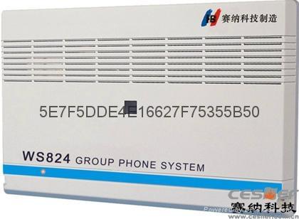 安装销售维修国威ws824集团电话系统 4