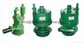 FQW  Mine pneumatic submersible pump