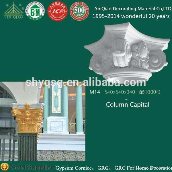 中國製造熱銷防火裝飾用石膏柱子羅馬柱 1