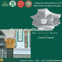 中國製造熱銷防火裝飾用石膏柱子羅馬柱