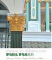 中國製造熱銷防火裝飾用石膏柱子羅馬柱 3