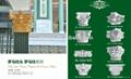 中國製造熱銷防火裝飾用石膏柱子羅馬柱 5