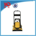 HZR-90 Plate compactor