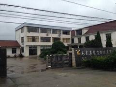 Rugao Yinglong Pet Toy Co., Ltd