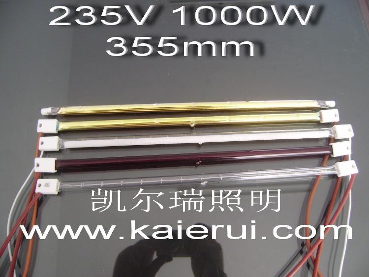 卤素红外线电热灯管 1