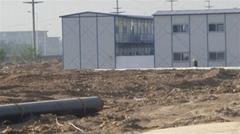 Tianjin Hengtaiye Trade Co., Ltd.