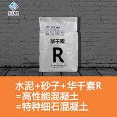华千素 、华千水泥、早强剂、纤维素、膨胀剂、 胶粉 、灌浆料