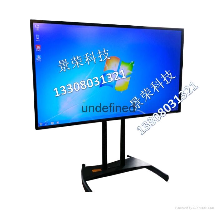 成都景荣视频会议电子白板触控教学一体机 1