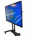 成都景荣视频会议电子白板触控教学一体机 2