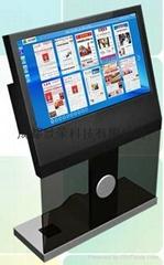 觸摸屏電子報自動閱讀一體機