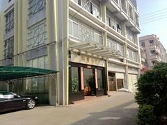 广州市愽远贸易有限公司