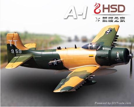 A-1 3