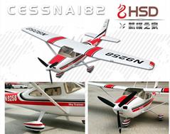 Cessna 182 V3