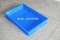 耐用塑料方盘