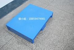 塑膠地台板防