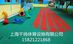 全塑式幼儿園塑膠 坪