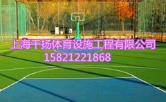 塑膠籃球場專業承建