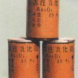 活性氧化铝4-6mm球
