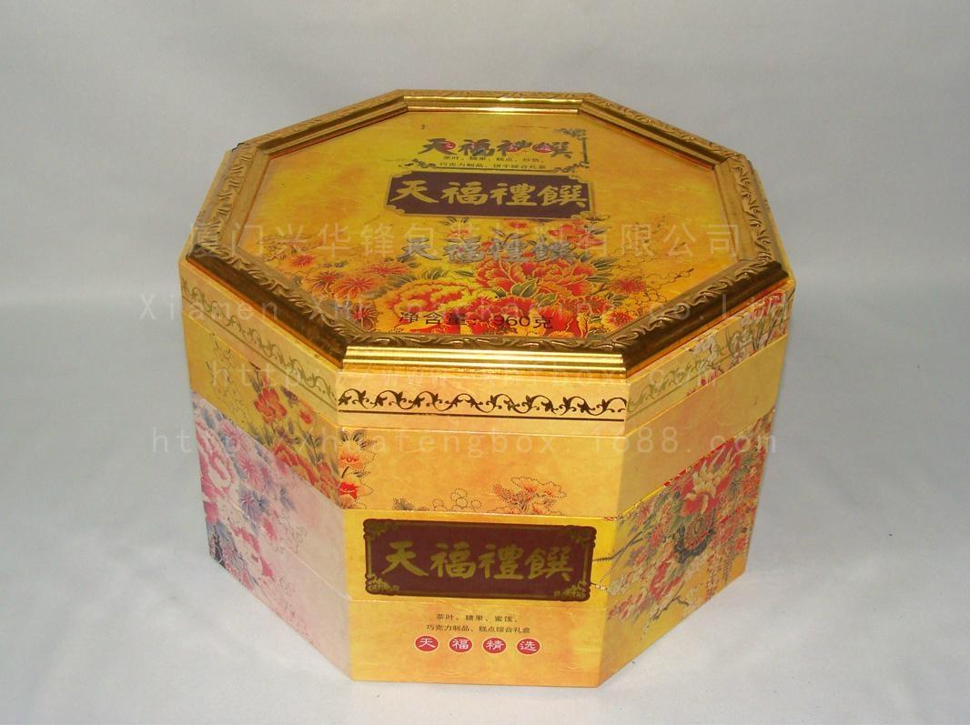 月餅盒 2