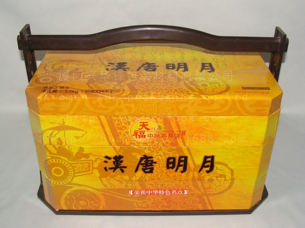 月餅盒 3