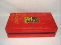 茶葉盒精美高檔茶葉禮品盒 3