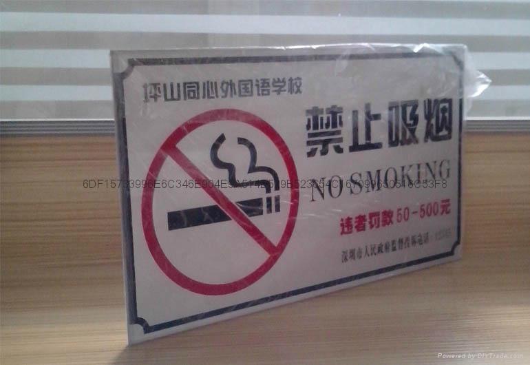 亞克力禁止吸煙標識牌 2