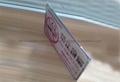 亞克力禁止吸煙標識牌 3
