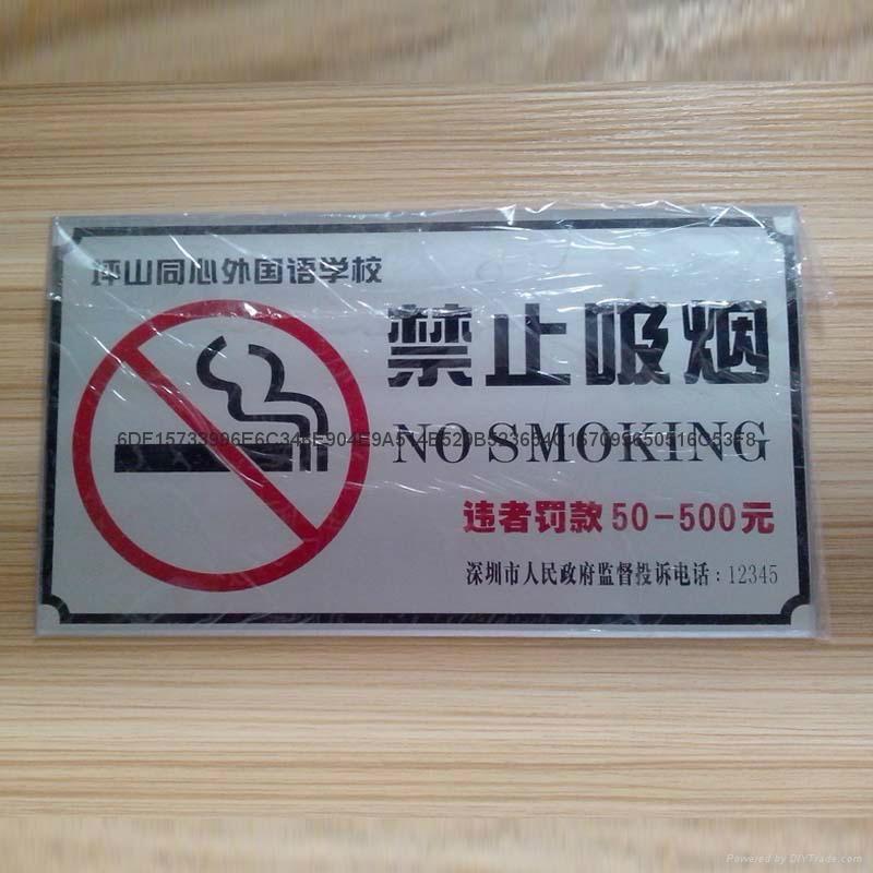 亞克力禁止吸煙標識牌 5