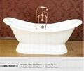 NH-1010 Freestanding Cast Iron Bathtub