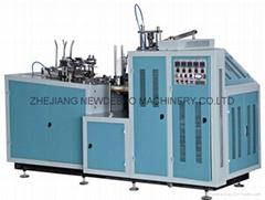 DEBAO-L12 Paper cup forming machine