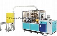 DEBAO-600A high speed paper cup making machine