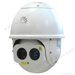 Analog high speed Laser Dome Camera 300m