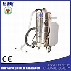100L industrial heavy duty vacuum cleaner